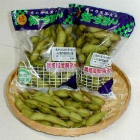 京都産「京野菜」丹波黒大豆 紫ずきん 5袋