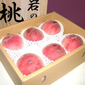 加納岩果実園の 桃 大玉6個入り 化粧箱 山梨産 モモ もも