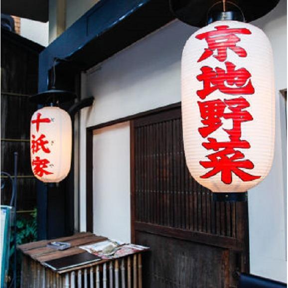 中華の匠 肉団子の黒酢和え04