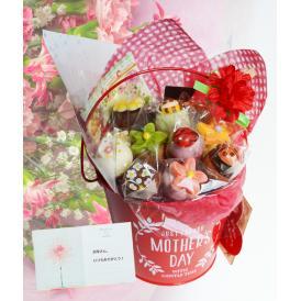 お母さんにチョコレートの花束を贈ろう。