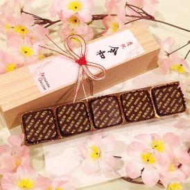 令和元年チョコレート