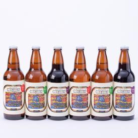 御殿場高原ビールおもてなしセット