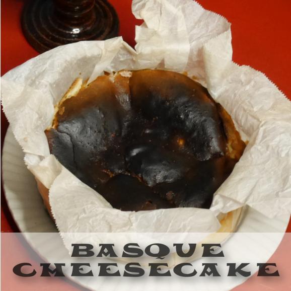 [通常配送]バスクで食べた真っ黒なチーズケーキ<バスクチーズケーキ>プレーン・ミニホール12㎝【箱入り・冷凍便】01