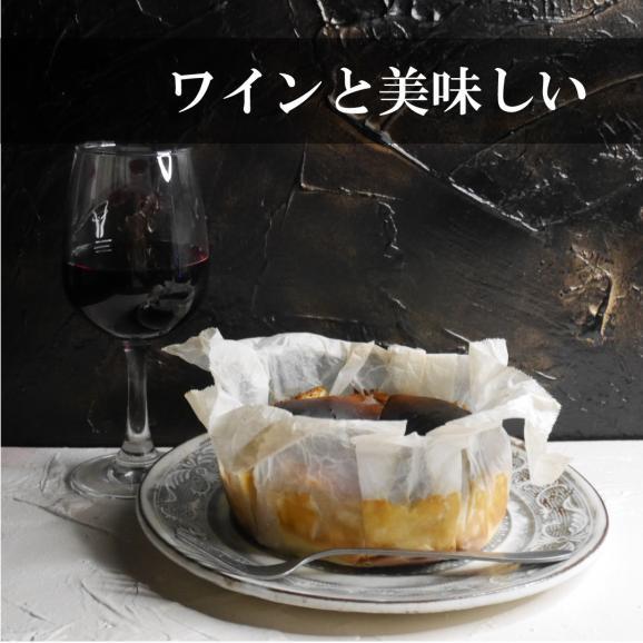 [通常配送]バスクで食べた真っ黒なチーズケーキ<バスクチーズケーキ>プレーン・ミニホール12㎝【箱入り・冷凍便】05