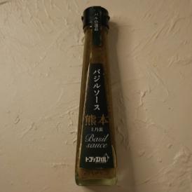 熊本ハウス栽培 バジルソース