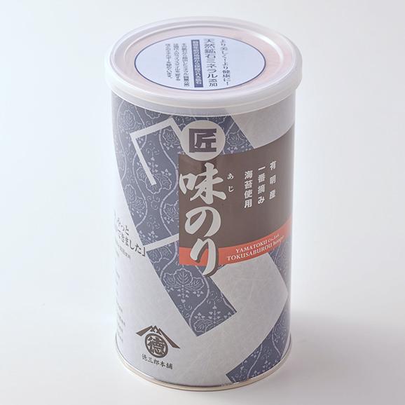 徳三郎 味のり 匠 (缶)01