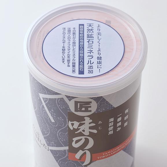 徳三郎 味のり 匠 (缶)02