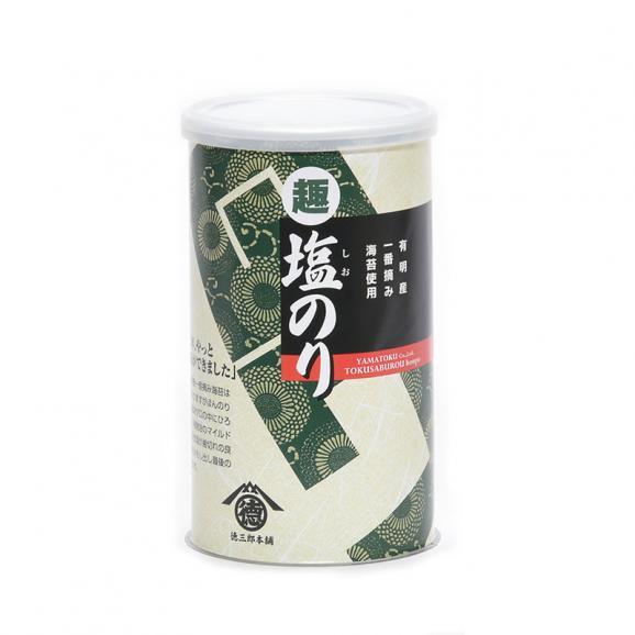 徳三郎 塩のり 趣 (缶)01