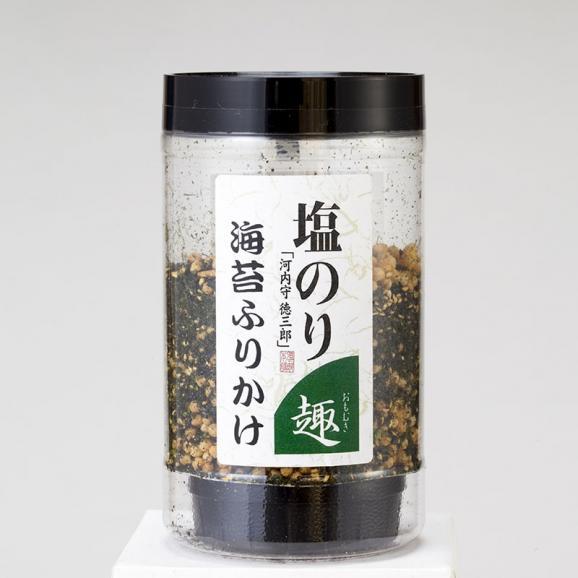 徳三郎  塩のり 趣 ふりかけ01