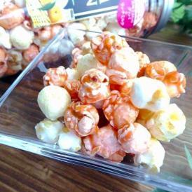宮崎産フルーツの果汁入り「宮崎プレミアムポップコーン」 グァバ&リッチミルク【160g】