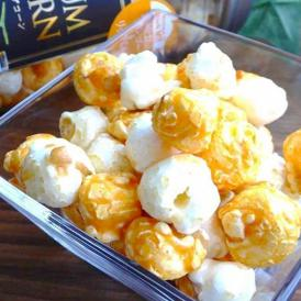 宮崎県産マンゴーの濃厚で深い味わいそのままに ポップコーンに閉じ込めました。