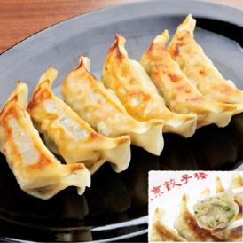東京餃子 ニラ・にんにく無し 18個