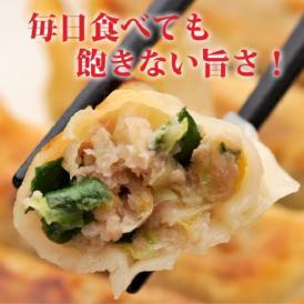 東京餃子セット ニラ・にんにく入り&無し 36個