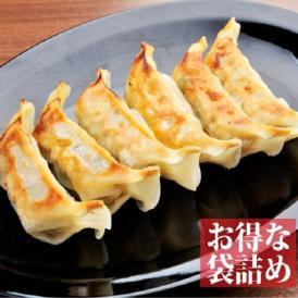 お買い得 東京餃子 ニラ・にんにく無し 袋詰め108個