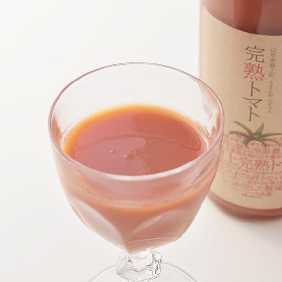 完熟トマトジュース02