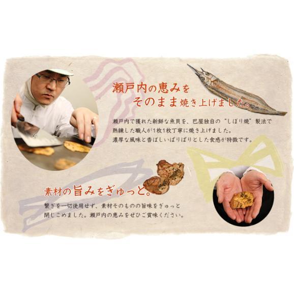 海鮮しぼり焼牡蠣四点詰め合わせ03