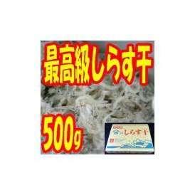 【最高級】しらす/ちりめんじゃこ/しらす干し/和歌山県産/冷凍A
