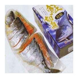ギフト/時鮭姿切身/4分割真空/鮭/産直品/札幌冷凍