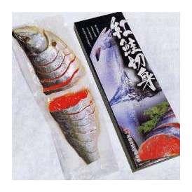 ギフト/紅鮭半身切身/産直品/札幌冷凍