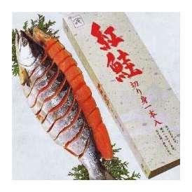 ギフト/紅鮭姿切身(1切真空)/産直品/札幌冷凍