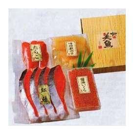 ギフト/紅鮭と魚卵詰め合わせ/産直品/札幌冷凍