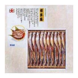ギフト/ししゃもA/産直品/札幌冷凍