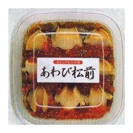 ギフト/あわび松前漬/産直品/札幌冷凍/57