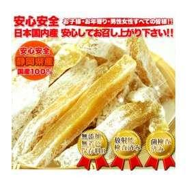 静岡遠州産の「いずみ干し芋」/同梱にもおすすめ/和菓子/常温便