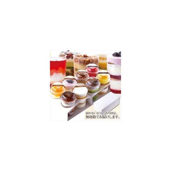 スプーンで食べるオシャレで可愛い☆ツイストカップケーキ8種set/冷凍A02