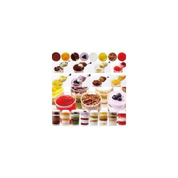スプーンで食べるオシャレで可愛い☆ツイストカップケーキ8種set/冷凍A03