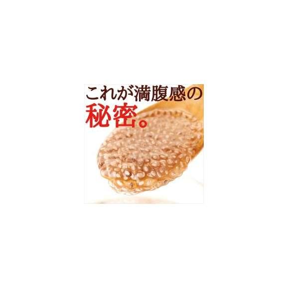 太陽の恵みいっぱいのホワイトチアシード200g/送料無料/ネコポス(メール便)02