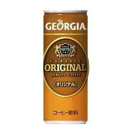 【送料無料】ジョージアオリジナル250g缶(30個)コカ・コーラ社商品メーカー直送【代引き不可】【同梱不可】【1ケース】【ラッピング不可】