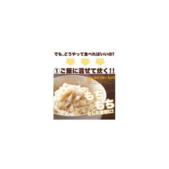 鉄分、カルシウムが豊富!!栄養価抜群!!のスーパーフード☆アマランサス300g/送料無料/ネコポス(メール便)03