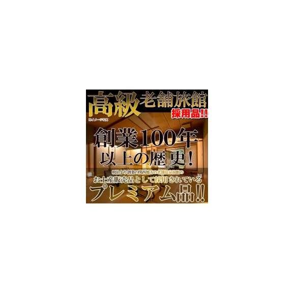 プレミアム丹波焼き黒豆おかき(サラダ味)500g/国産米粉と国産黒豆100%使用!!/送料無料/和菓子/常温便03