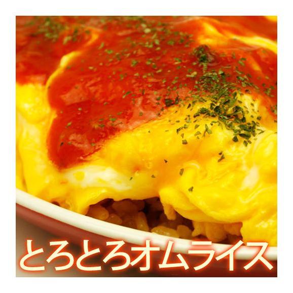 高知県日高村の フルーツ トマト 入り スープ 25包送料無料/ネコポス03