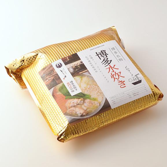 とり田水炊きセット(2~3人前)02