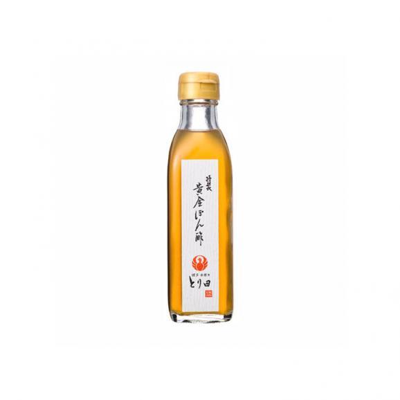 とり田特製黄金ぽん酢01