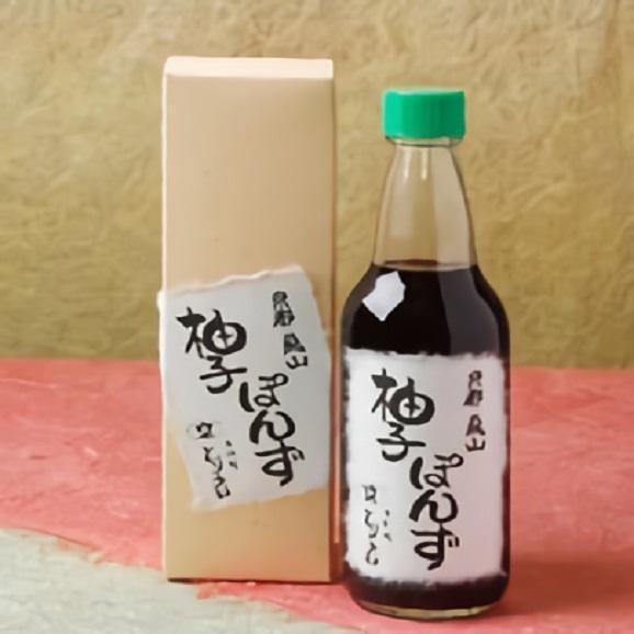 味シリーズ柚子ぽんず 1本01