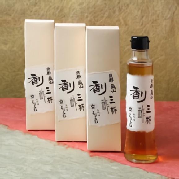 味シリーズ香り三杯酢3本01