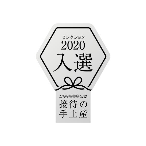 【接待の手土産 入選商品】京の水炊きセット~名物「活鶏水煮」~ ◆雅セット 2人前05