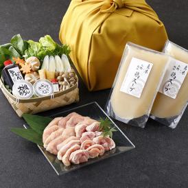 【店頭受取専用】ご自宅でも京の名物を堪能!とりよねの水炊きセットで家族団らんを楽しもう!特別企画!京の水炊きセット~名物「活鶏水煮」~ ◆雅セット 2人前 20%OFFキャンペーン開催中!