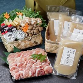 京の水炊きセット~名物「活鶏水煮」~◆雅セット 4人前