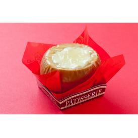 丸ごと焼きリンゴのチーズケーキ 3個セット