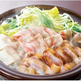 【1日10食限定】龍馬鍋2人前 土佐の大地の恵みを味わい尽くす「よくばり鍋」