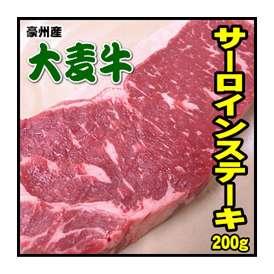 柔らか♪安心♪【大麦牛】サーロインステーキ赤身200g(オーストラリア産)【冷凍】