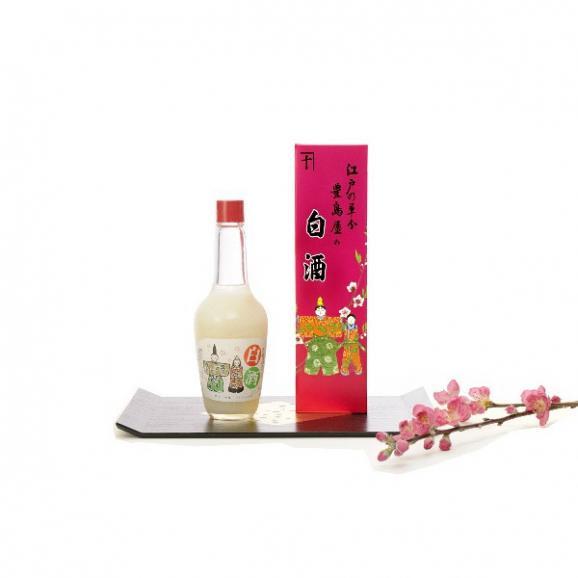 豊島屋の白酒 【180ml】01