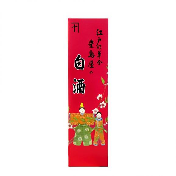 豊島屋の白酒 【180ml】02