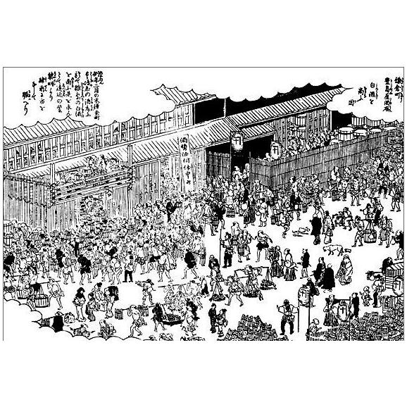 豊島屋の白酒 【180ml】03