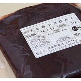 北海小豆粒あん 1kg