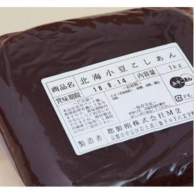 北海小豆こしあん 1kg